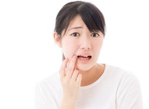 歯並び矯正